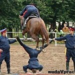 Policajná akadémia
