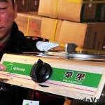 Čínsky Apple iPhone
