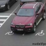 Parkujem ako idiot