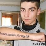 Pri tetovaní platí dvakrát meraj a raz rež