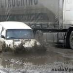 Niekde na slovenských cestách