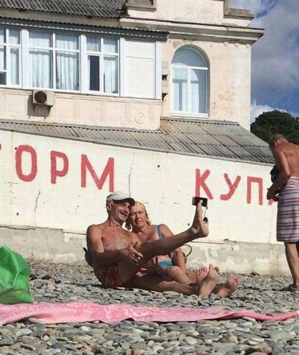 Selfie tyče v Rusku
